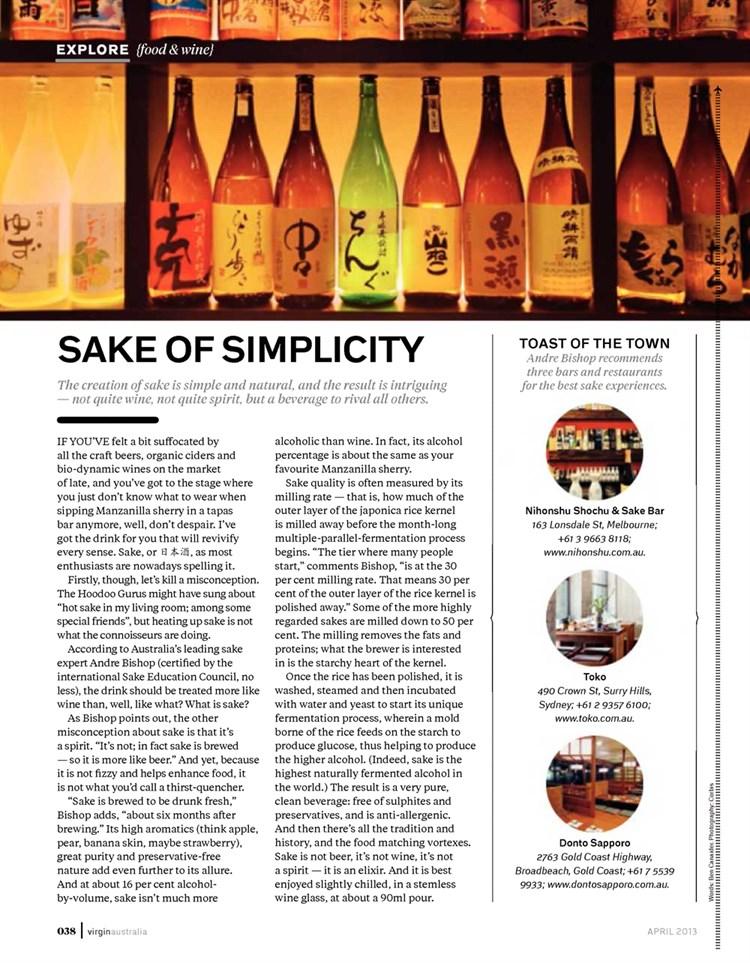 virgin sake